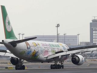 Taiwan's EVA Air cancels 37 flights in Ho Chi Minh City due to strike