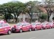 Các hãng taxi tại thành phố Buôn Ma Thuột.