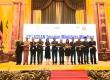 Hội nghị Bộ trưởng Du lịch ASEAN lần thứ 23 Hợp tác toàn diện vì sự phát triển du lịch các nước ASEAN
