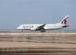 Qatar Airways plans to increase flights on Doha-Da Nang route