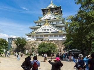 Nhật Bản hỗ trợ người dân gần 200 đô/ngày nhằm thúc đẩy du lịch nội địa