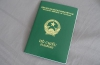Vietnam rises to 57th on list of world's most powerful passports